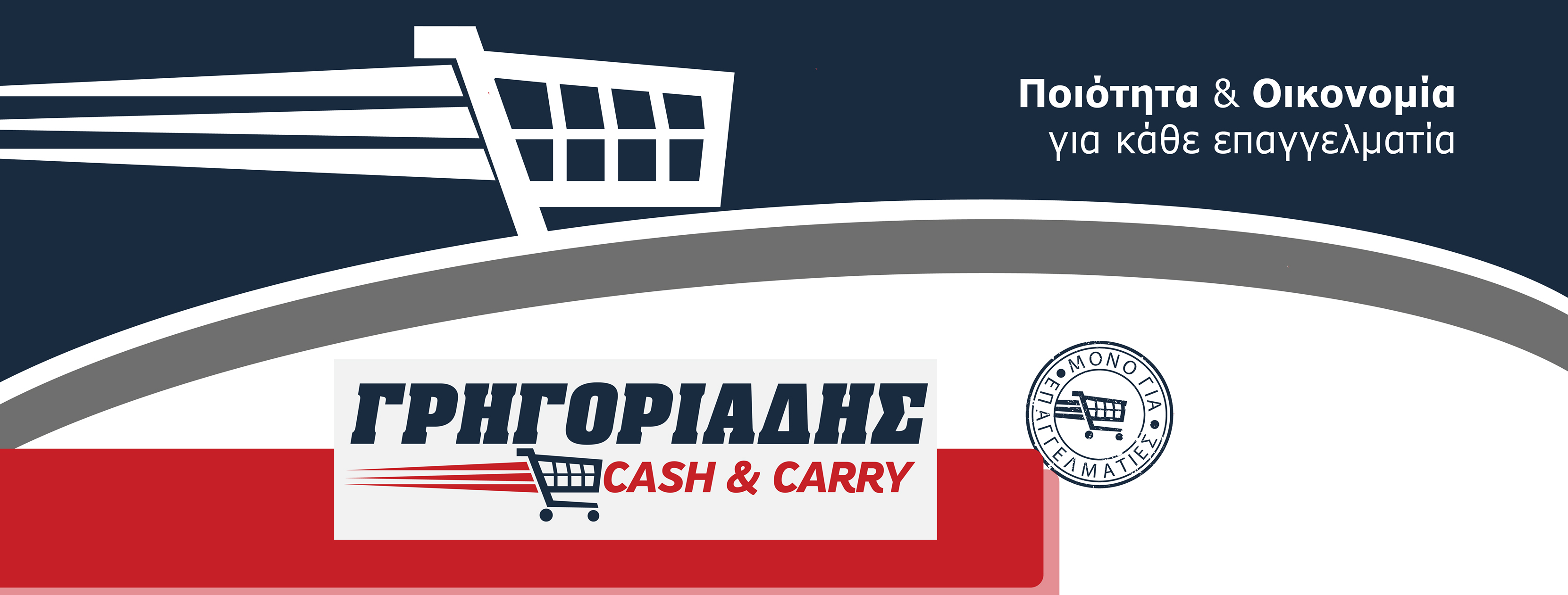 cash-carry